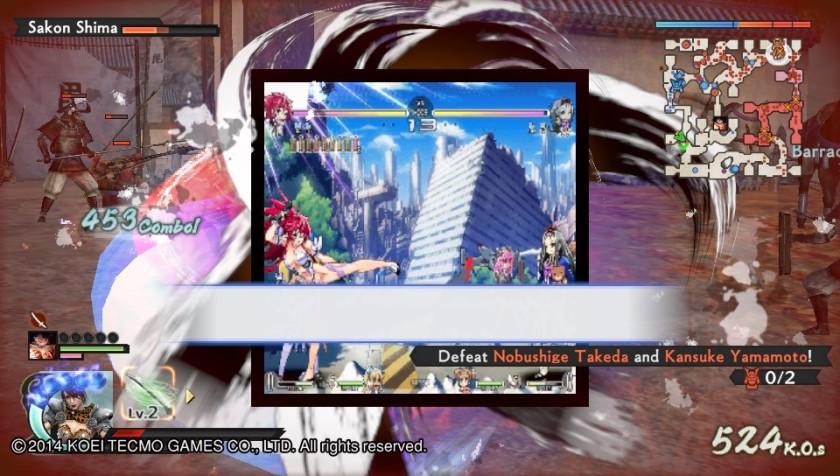 Just a screen shot of an unrelated game (VANGUARD PRINCESS) used as a Musou Attack Kanji.  Nothing to see...