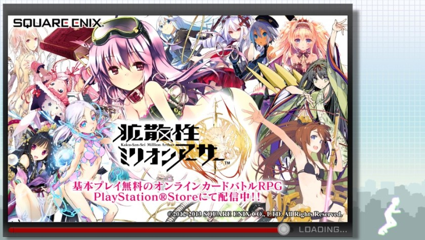 Ads for stores or Japanese games pop up during load screens