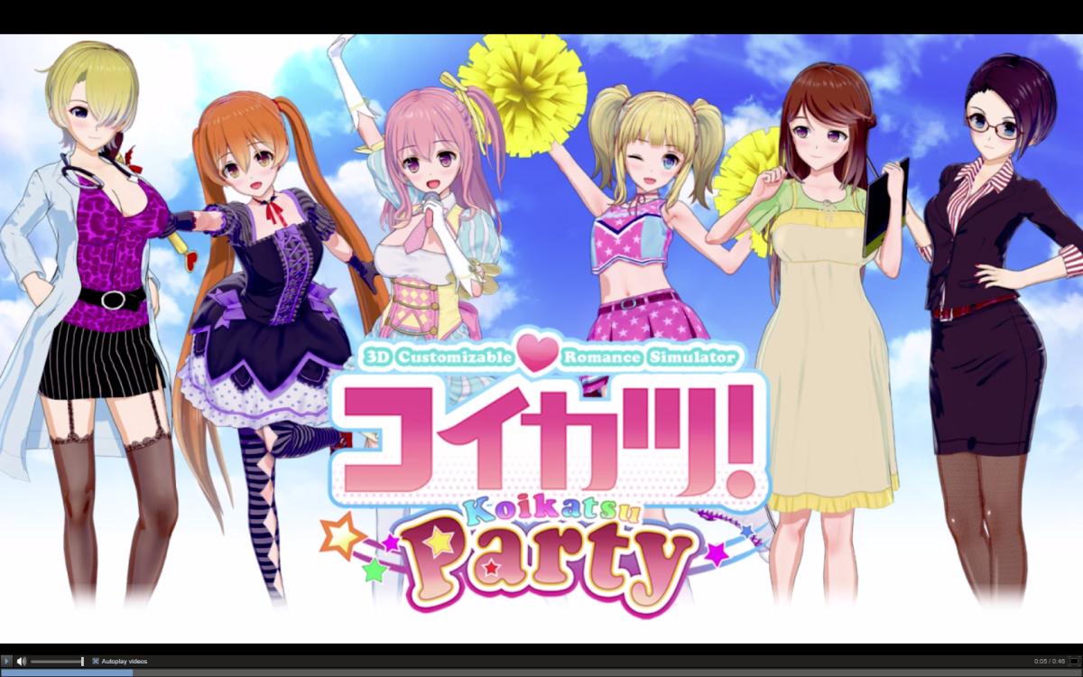 Review: Koikatsu Party (PCSteam)